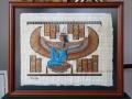 Папирус в рамка