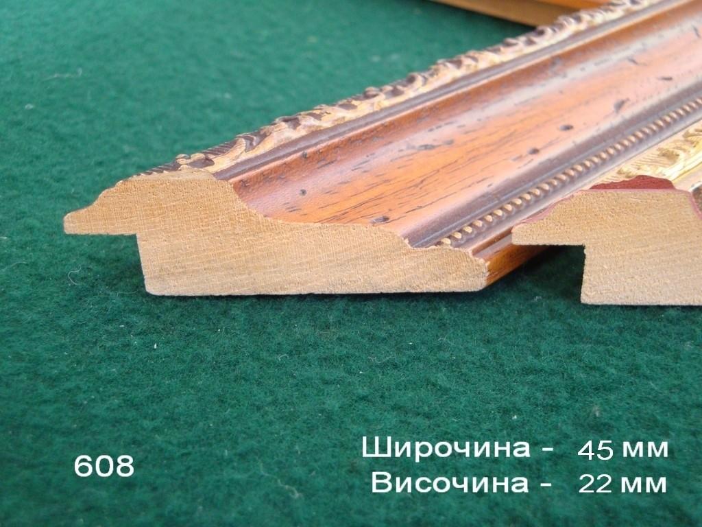 DSC00693