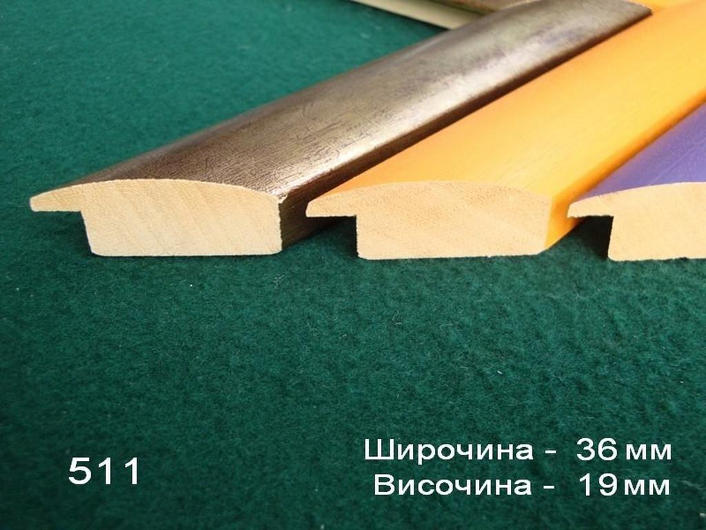 DSC00718